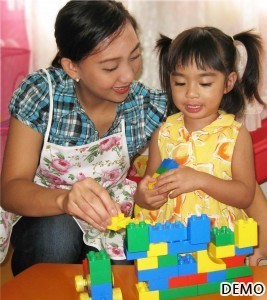 17_Babysitting Services
